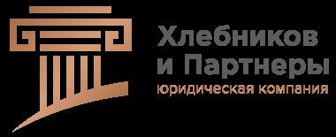 Ноябрьске